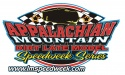 Appalachian Mountain Dirt Late Model Speedweek Series.jpg